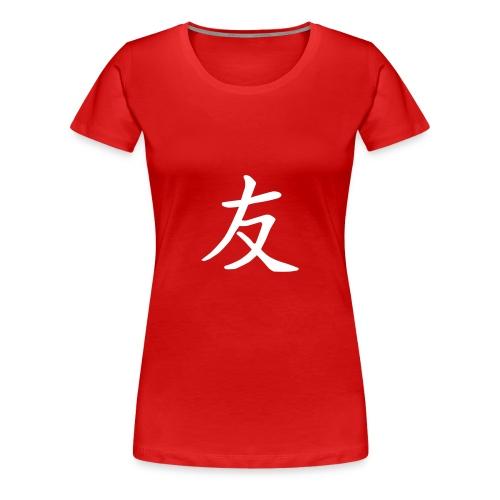 Freundschaft - Frauen Premium T-Shirt