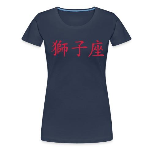 LeoPlusT-Shirt - Women's Premium T-Shirt