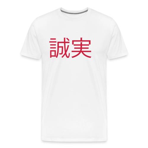 kein plan von Kanji und Co. - Männer Premium T-Shirt