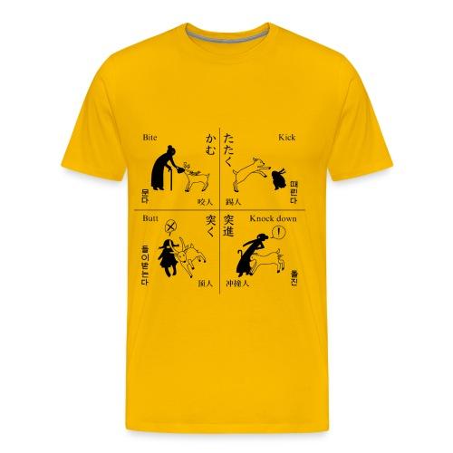 Warnungen vor Rehe (klassisch) - Männer Premium T-Shirt