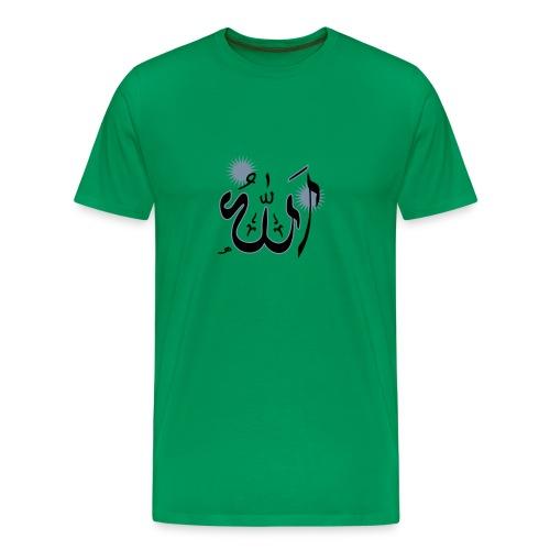 Allah - Männer Premium T-Shirt