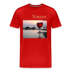 THIS ONES FOR SUMMER Or a Valentine 14th Feb - Men's Premium T-Shirt