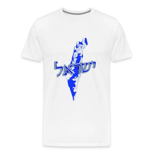 T-Shirt Israel Map - Männer Premium T-Shirt