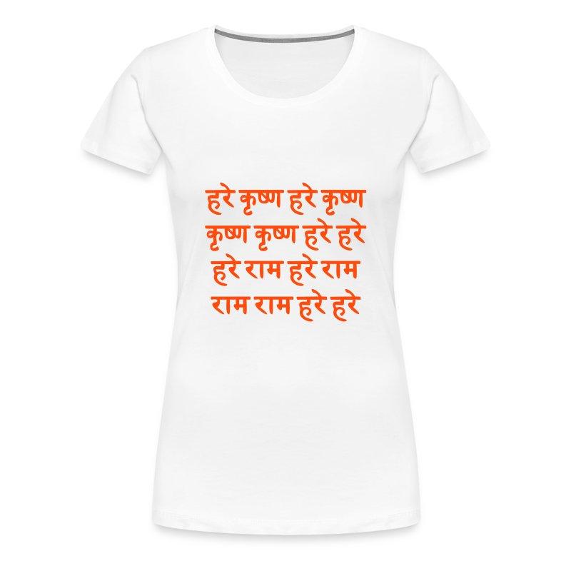 tee shirt hare krishna sanskrit maha mantra spreadshirt