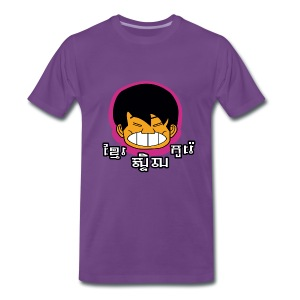 Khmer With Korean Style - T-shirt Premium Homme