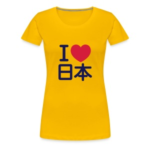 I LOVE JAPAN - Women's Premium T-Shirt