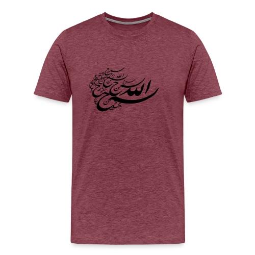 T-shirt Premium Homme - vêtement,t-shirt,sweet; coran,sunnah,révolutionnaire,révolution,printemps arabe,polo,musulman,mosquée,love,islamique,islamic,islam,hallal,halal,calligraphy,calligraphie,Muhammad,Kuran