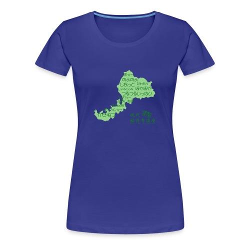 Fukui-ben - Women's Premium T-Shirt