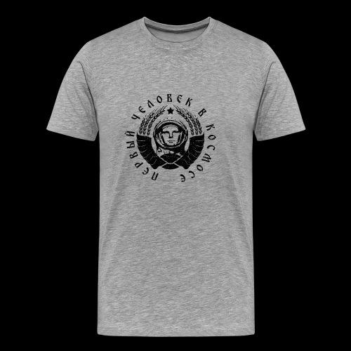 Kosmonaut 1c black (oldstyle) - Männer Premium T-Shirt