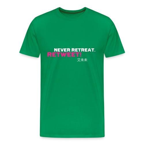 Never Retreat. Retweet! chinese  - Männer Premium T-Shirt