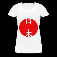 Magliette ~ Maglietta Premium da donna ~ Japan - Phoenix logo in relief