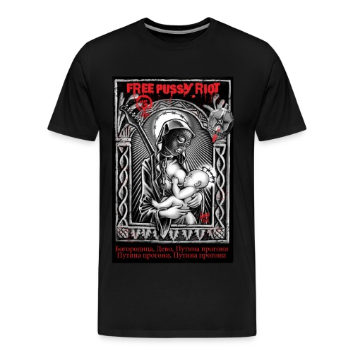 Free Pussy Riot! No.2 - Männer Premium T-Shirt