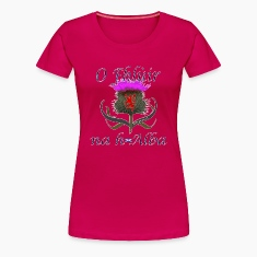 Flower of Scotland Womens Plus Size Wild Thistle T