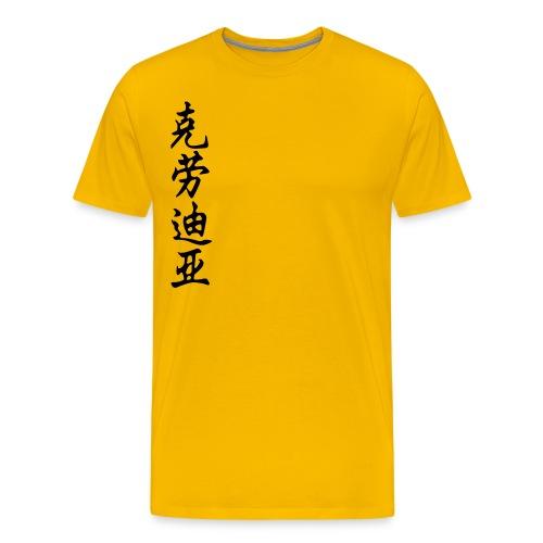 Shirt LEE - Männer Premium T-Shirt