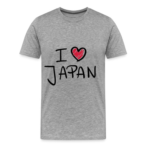 Men's Premium T-Shirt - ANIME