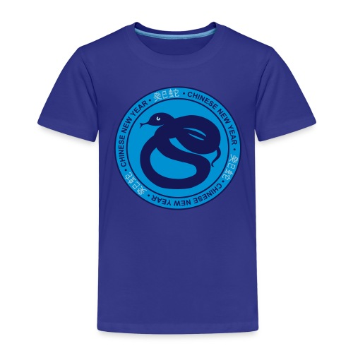 CHINESE NEW YEAR OF SNAKE - T-shirt Premium Enfant