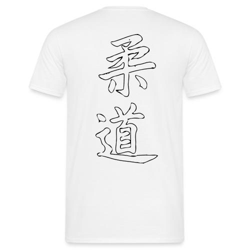 Tee shirt homme judo jap vide noir dos - T-shirt Homme