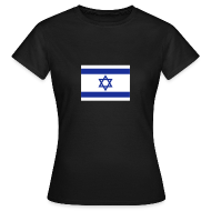 T-shirts ~ Vrouwen T-shirt ~ Israel