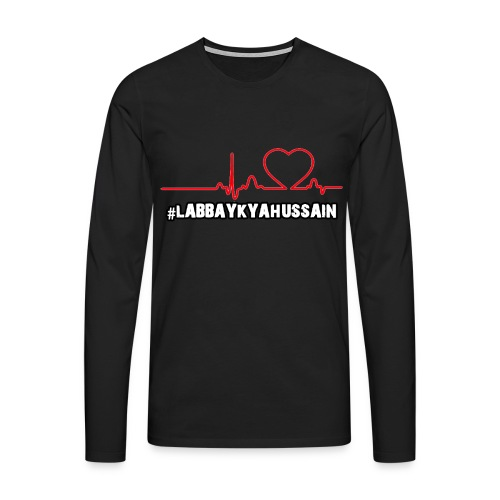 Mens Muharram T-Shirt (Long Sleeved) - Men's Premium Longsleeve Shirt