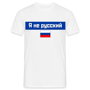 I Am Not Russian - Men's T-Shirt