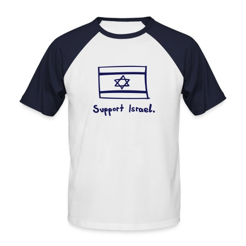 Support Israel. - Männer Baseball-T-Shirt