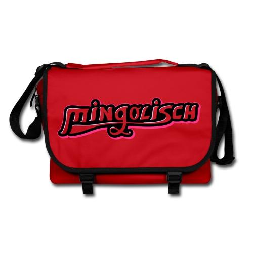 Römisch-Tascholisch - Shoulder Bag