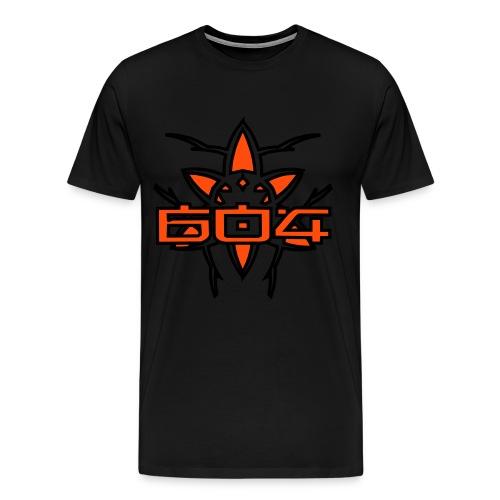 GOA Shirt - Männer Premium T-Shirt