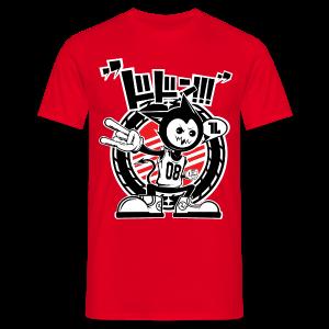 Sport Soul たまし Men - Männer T-Shirt