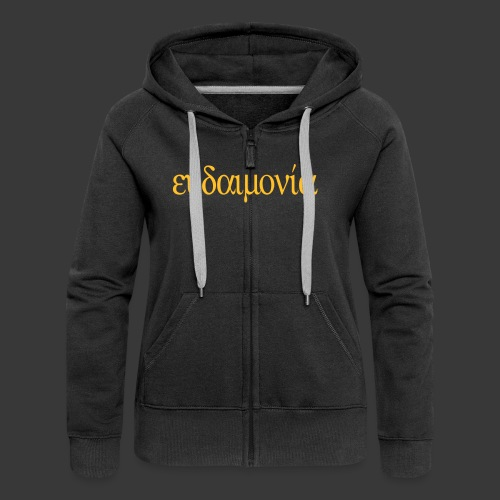 EUDAIMONIA - Women's Premium Hooded Jacket