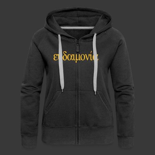EUDAIMONIA - Women's Premium Hooded Jacket
