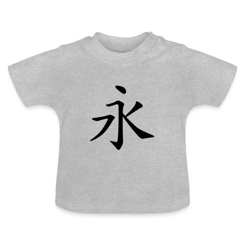 Everlasting VORN - Baby T-Shirt