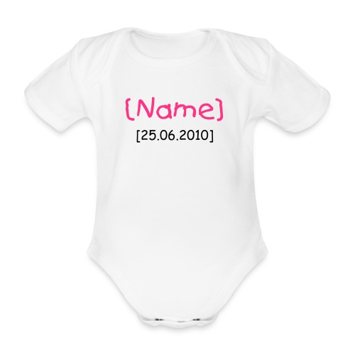 D.O.B One Piece - Organic Short-sleeved Baby Bodysuit