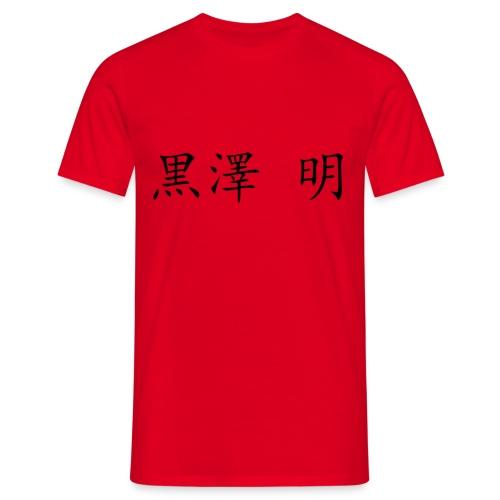 Akira Kurosawa and 3 Best Films - Men's T-Shirt