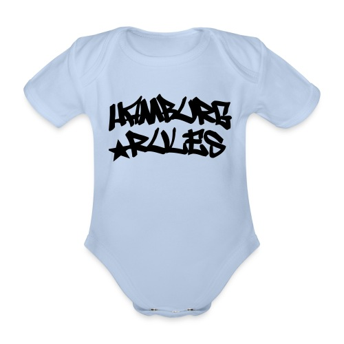 Hamburg Baby Body - Baby Bio-Kurzarm-Body