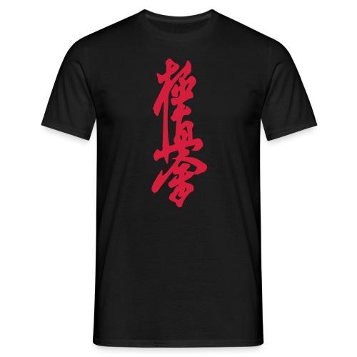 T-Shirt deluxe BSBBudo - Männer T-Shirt