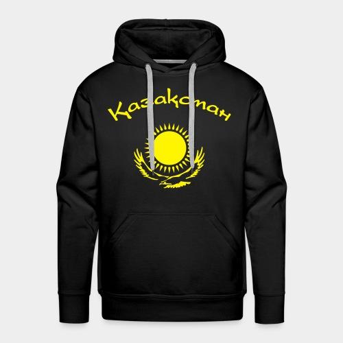 Казахстан !! Flockdruck !! - Männer Premium Hoodie