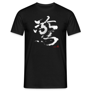 Odoroku (Astonished) men's  - Men's T-Shirt