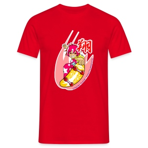 Skating girl and mouse (Fly high) - Men's T-Shirt