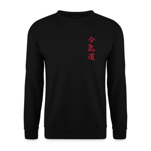 Aikido - Männer Pullover