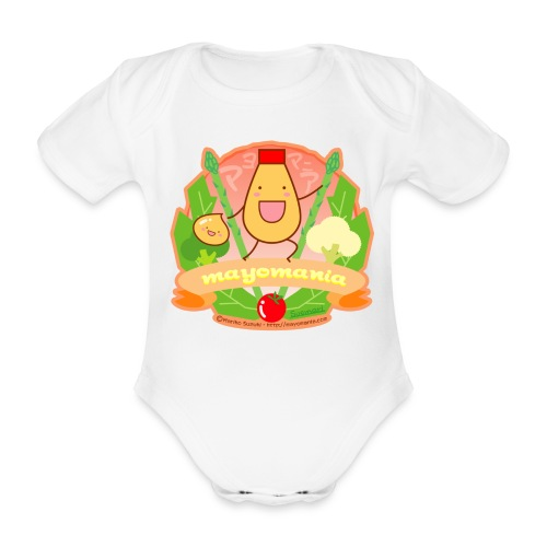 Mayomania - Organic Short-sleeved Baby Bodysuit