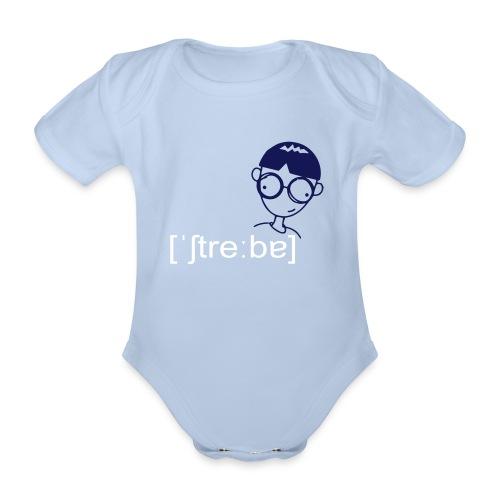 Streber - Baby Bio-Kurzarm-Body