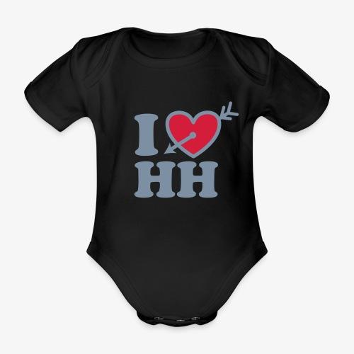 I LOVE Hamburg - Pfeil durchs Herz Heart 2c Baby Body alle Farben - Baby Bio-Kurzarm-Body