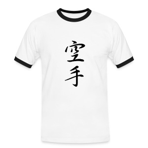 Mens Karate Football Shirt - Men's Ringer Shirt