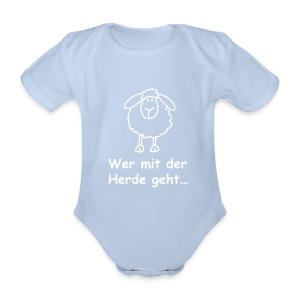 Wer mit der Herde geh...! - Baby Bio-Kurzarm-Body