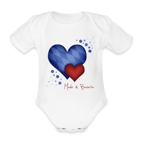 Baby Body - Made in Bavaria - Baby Bio-Kurzarm-Body