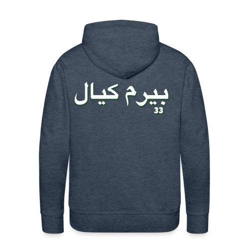 Beram Kayal - Men's Premium Hoodie