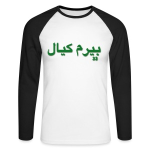 Beram Kayal - Men's Long Sleeve Baseball T-Shirt