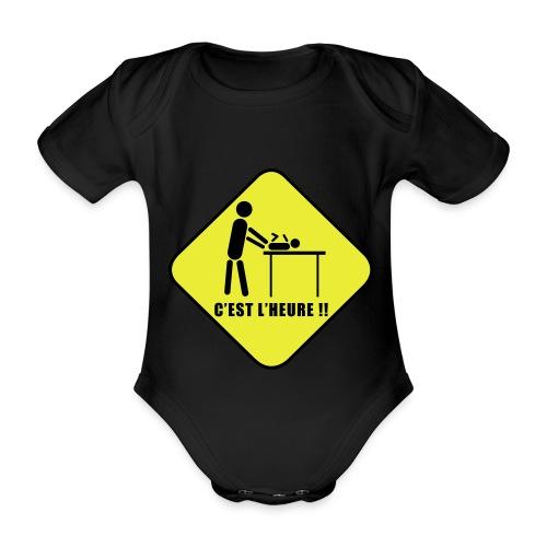 Couche en travaux - Body bébé bio manches courtes