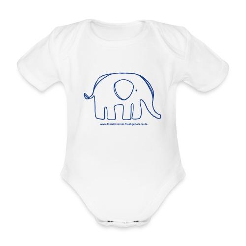 Baby Bio-Kurzarm-Body - Vom Verkaufspreis gehen 2,00 € direkt an den Förderverein für frühgeborene Kinder an der Charité e.V.