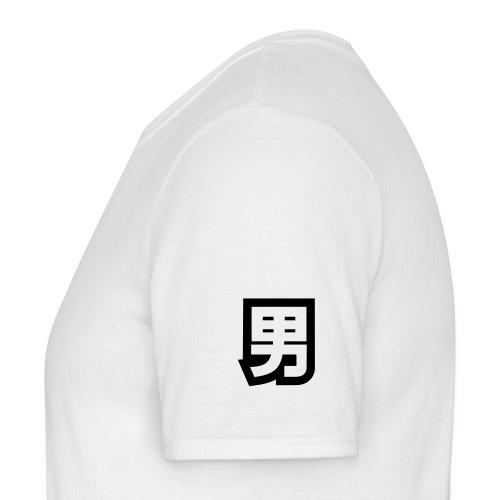 Men's sim - White - Men's T-Shirt